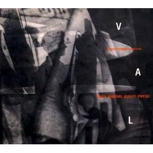 板谷博 ギルティ・フィジック / VAL : CD|hoyhoy-records