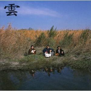 つれれこ社中 / 雲 hoyhoy-records