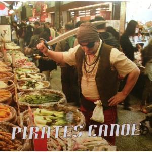 パイレーツ・カヌーPirates Canoe / Pirates Canoe:ココだけ販売:和製カントリー hoyhoy-records