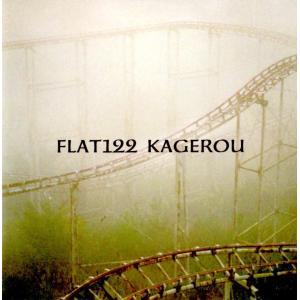 FLAT122 / KAGEROU hoyhoy-records