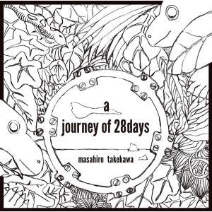武川雅寛 / A JOURNEY OF 28 DAYS|hoyhoy-records