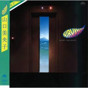 山口美央子 / NIRVANA ニルヴァーナ hoyhoy-records