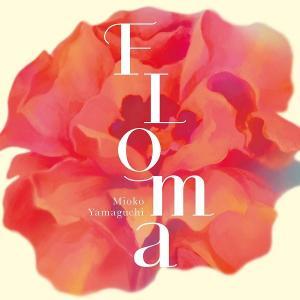 山口美央子 / FLOMA(フローマ) hoyhoy-records