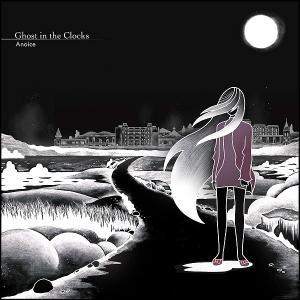 Anoice アイノス / Ghost in the Clocks:CD|hoyhoy-records