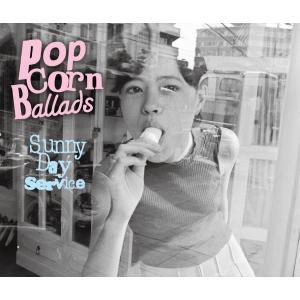 サニーデイ・サービス / Popcorn Ballads|hoyhoy-records