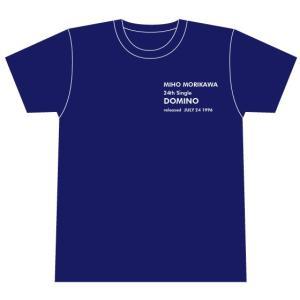 森川美穂 「DOMINO」リリース 20周年記念 Tシャツ|hoyhoy-records