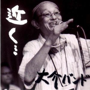 【CD】さこ大介 / 近く… hoyhoy-records