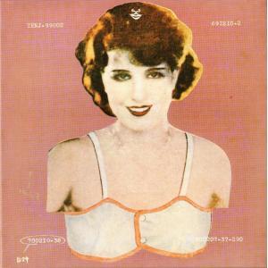 【稀少盤CD】天井桟敷 / ハイティーン・シンフォニー 書を捨てよ、町へ出よう hoyhoy-records