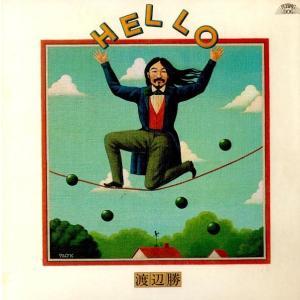 渡辺 勝 / HELLO ハロー hoyhoy-records