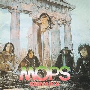 ザ・モップス THE MOPS / 御意見無用 いいじゃないか hoyhoy-records