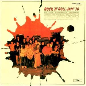【稀少盤】V.A. / ロックン・ロール・ジャム'70