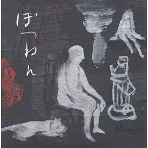 media: CD label: troubadour cafe / 地底レコード released...