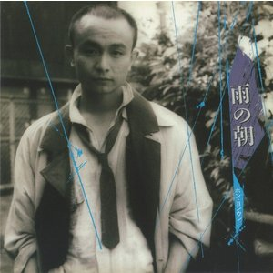 【LP】ホン・ヨンウン/ 雨の朝 hoyhoy-records