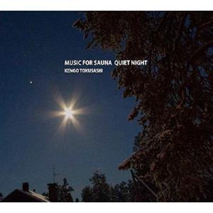 とくさしけんご / MUSIC FOR SAUNA QUIET NIGHT hoyhoy-records