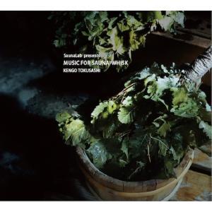 【CD】とくさしけんご / MUSIC FOR SAUNA WHISK|hoyhoy-records