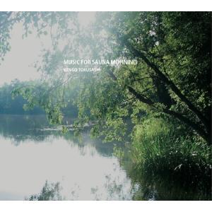 【CD】とくさしけんご / MUSIC FOR SAUNA MORNING|hoyhoy-records