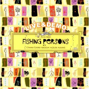【廃盤】Fishing Persons / live & demo hoyhoy-records