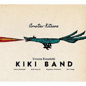梅津和時 KIKI BAND  / Amatsu-Kitsune hoyhoy-records