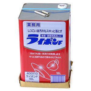 ライオン ライポンF液体18L缶 こ...