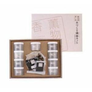 香原料を混ぜ合わせ、練り上げ、丸めるだけ。 好きな香りにつくれる「手づくり練香キット」です。  ・メ...