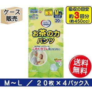 エルモアいちばん お茶の力パンツ MーL 20枚 ×4パック入/カミ商事大人用紙オムツ|hp100