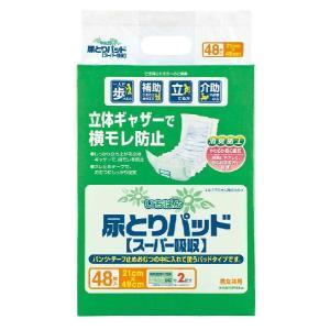 エルモアいちばん尿とりパッドスーパー吸収48枚 1パック /カミ商事大人用オムツ/パッド型|hp100