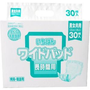 エルモアいちばんワイドパッド30枚 1パック /カミ商事大人用紙オムツ|hp100
