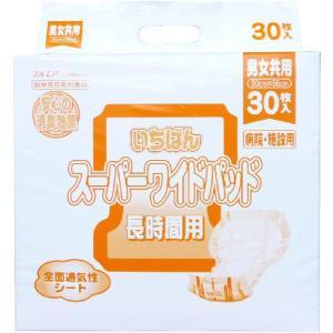 エルモアいちばんスーパーワイドパッド30枚 1パック /カミ商事大人用紙オムツ/パッド型|hp100
