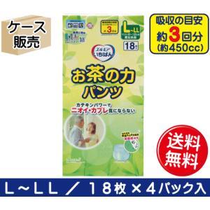 エルモアいちばん お茶の力パンツ LーLL 20枚 ×4パック入/カミ商事大人用紙オムツ|hp100