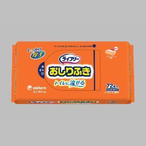 ライフリーおしりふきトイレに流せる72枚 1パック[ユニ・チャーム]|hp100
