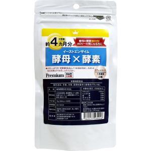 イーストエンザイム 酵母×酵素 約4カ月分 240粒入 hpl39