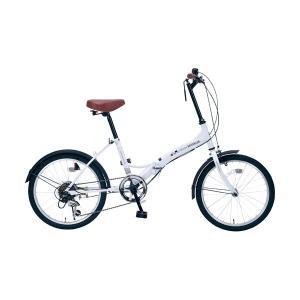 折畳自転車 20インチ・6段変速   M-205 W