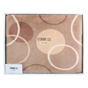 コムサ ホーム スムースタッチ毛布  22306-07250-203の写真