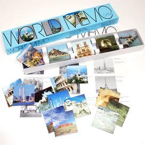 【神経衰弱で世界旅行!?】メモゲーム・ワールド hrtg