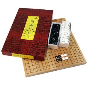 【大人気】父の日のギフトにも【囲碁セット 5号】木製碁盤 プラスチック製碁石|hrtg