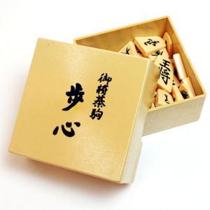 【将棋駒激安販売】プラスチック製将棋駒 歩心|hrtg