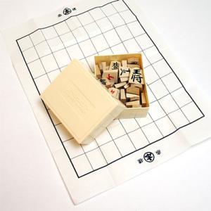 【将棋盤シート付。激安将棋販売】木製将棋駒 特上押|hrtg