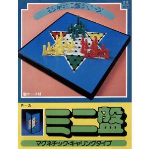 いつでもどこでも!アナログゲームで遊ぼう!【2つ折りミニ盤シリーズ】マグネティック ピョンピョンゲーム|hrtg