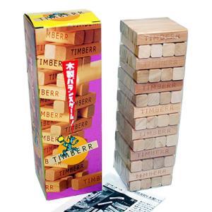 パーティゲームの定番!【木製バランスゲーム】ティンバー|hrtg