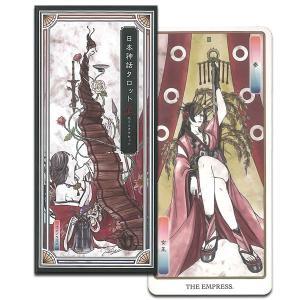 タロットカード 日本神話タロット【第伍版(5版)】 hrtg