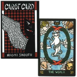【商品特徴】  ◆カードは大アルカナ22枚のみの構成です。 ◆カード上部に通し番号、下部に名称が書か...