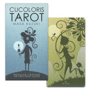 CUCOLORIS TAROT キュコリス・タロット(初版限定版)|hrtg