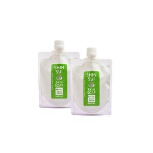 洗顔石鹸 SPASHINSUI  SKIN-SOAP スパシンスイ スキンソープ 2個セット 「温泉水で洗う うるおい 洗顔石鹸」|hs-shop