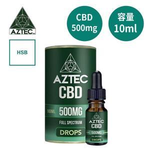 CBD オイル ドロップス Oil Drop アステカ AZTEC フルスペクトラム CBD 500...