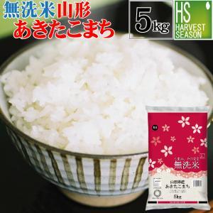 無洗米 5kg お米 あきたこまち 29年産 滋賀県産 送料...