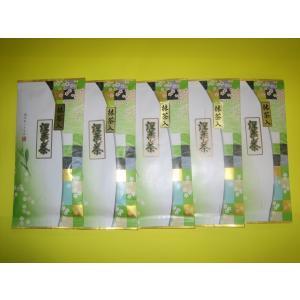 お買い得品! 『静岡茶 抹茶入り深蒸し茶』100g詰×5袋   クリックポスト発送です     5月...