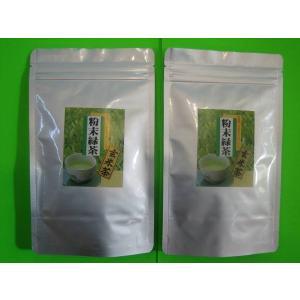 粉末玄米茶2袋
