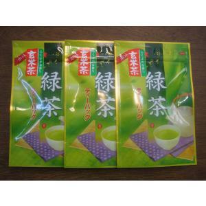 玄米茶ティーバッグ2g×25パック 3袋