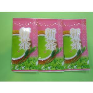 『新茶 』100g詰×3袋  送料無料クリックポスト発送です    八十八夜とは1年の季節の移り変わ...