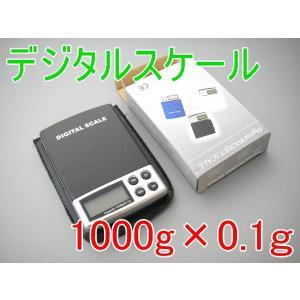 1kg 1000g ポケット デジタルスケール はかり|hsfujisan
